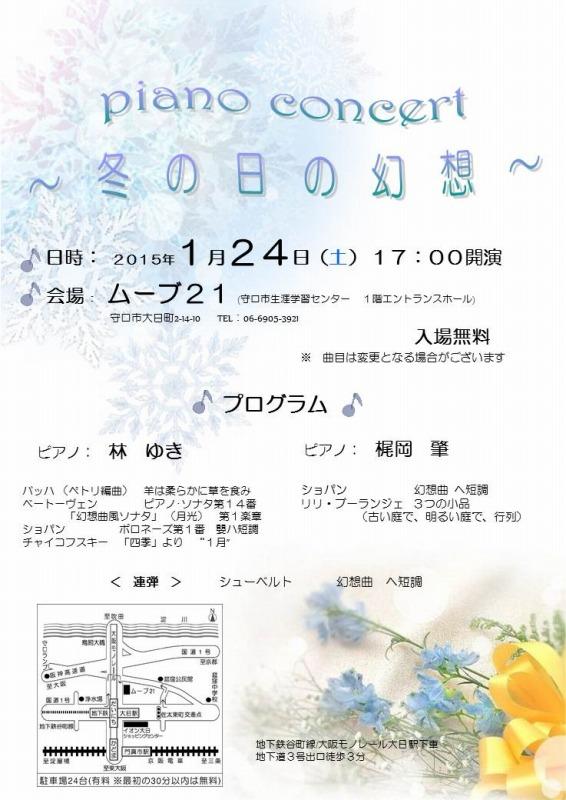 20150124.jpg
