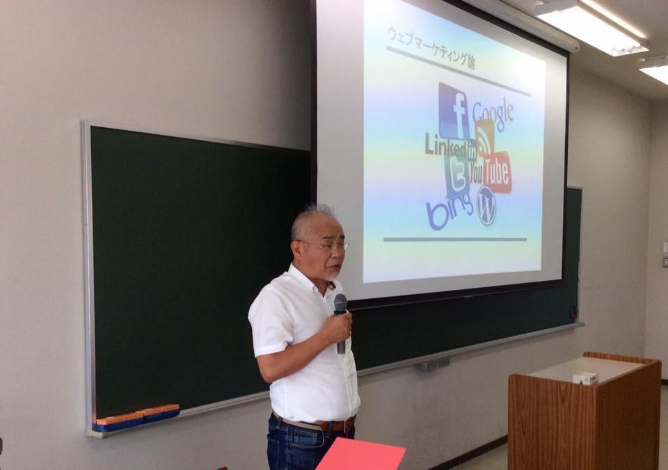 神戸山手大学
