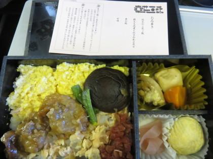 羽田-金浦JAL機内食