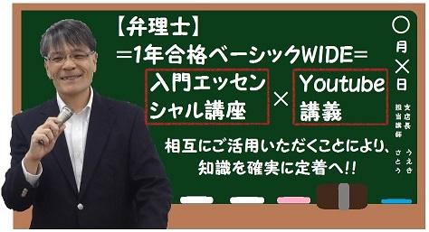 satou-hukusyuu-blog_2015031210001380f.jpg