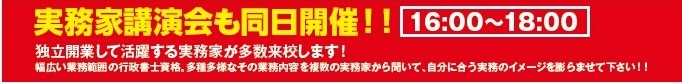 yokomizo-2014goukaku-blogsyusei-cutver2.jpg