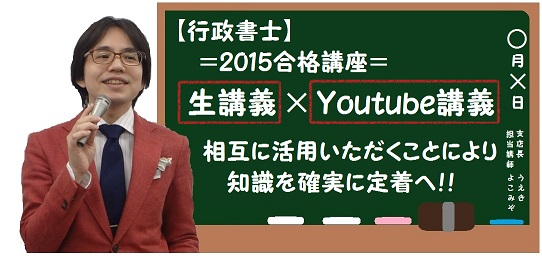 yokomizo-youtube-blog_20150107162333e81.jpg
