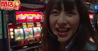 宇都慶子の閉店ちゃんが行く!#114