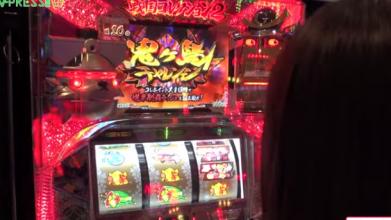 SnapCrab_No-0013_20150517190611f60.png