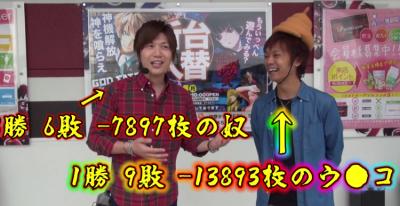 回胴の達人×2 vol.13 KEN蔵 VS 諸積ゲンズブール
