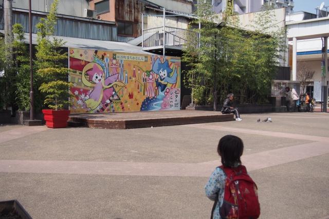 04hiratsuka.jpg