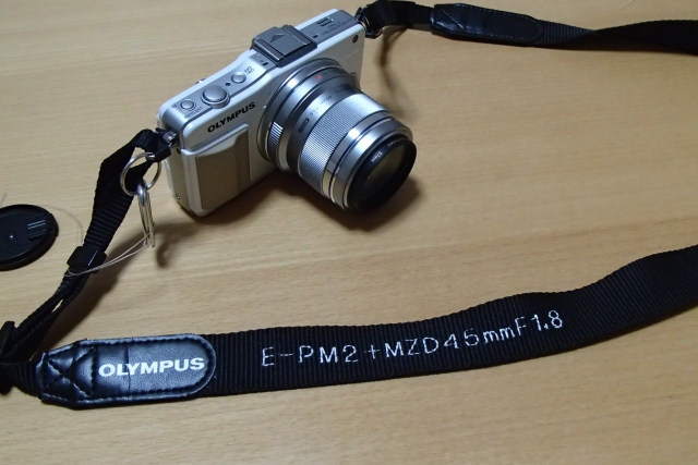P2140569.jpg