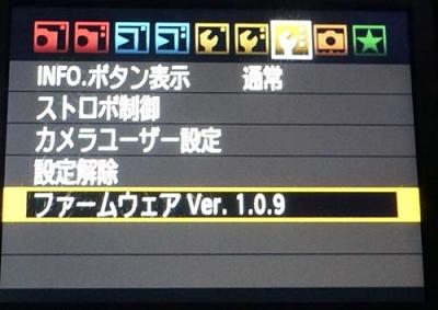 DSC07242.jpg