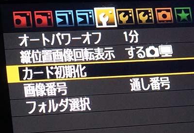 DSC07246.jpg