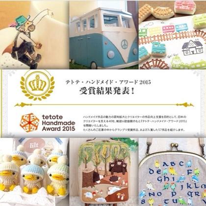 fc2blog_201504091447040a4.jpg