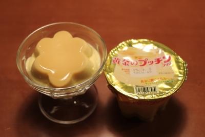 kouraboshi4.jpg