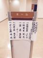 ネタ帳権太楼&枝光250