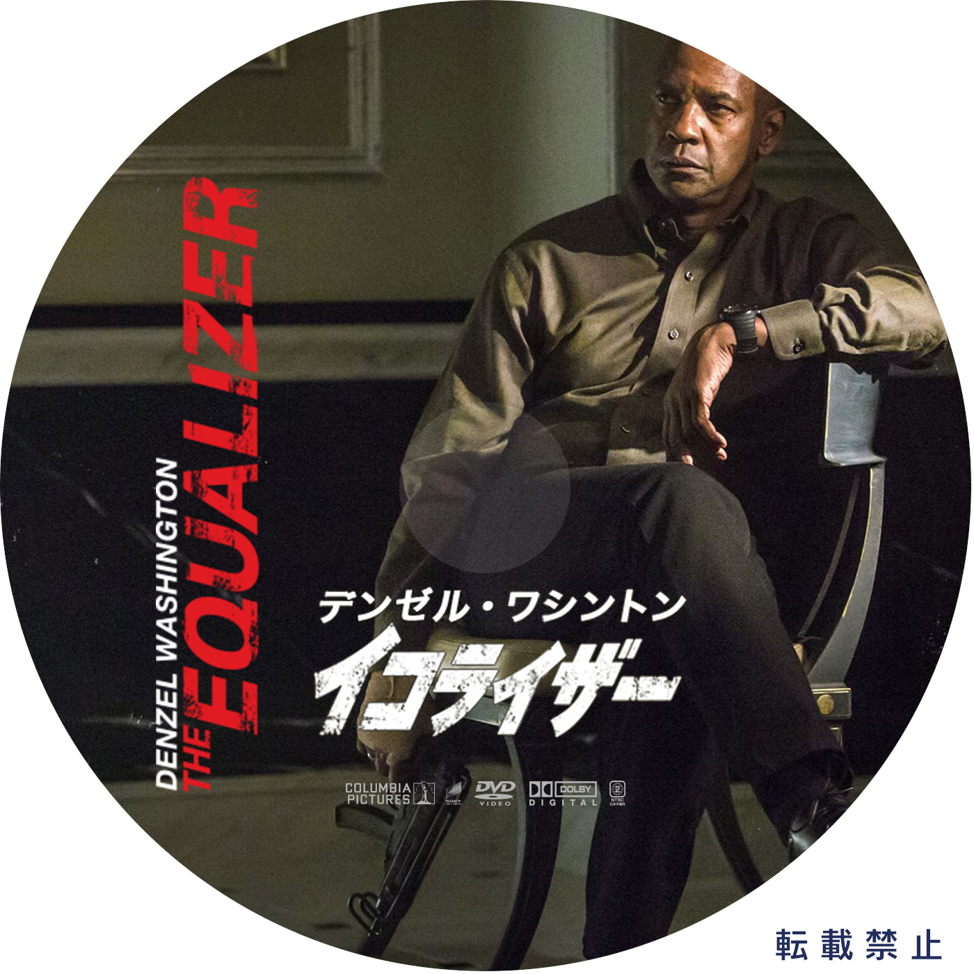 The Equalizer Label Wwwimagessurecom