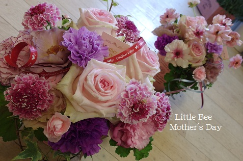Mother's Day  flower gift