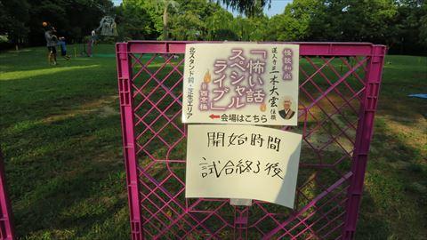 20150815__IMG_7035_R.jpg