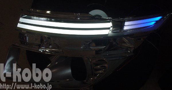 E52ヘッドライト加工