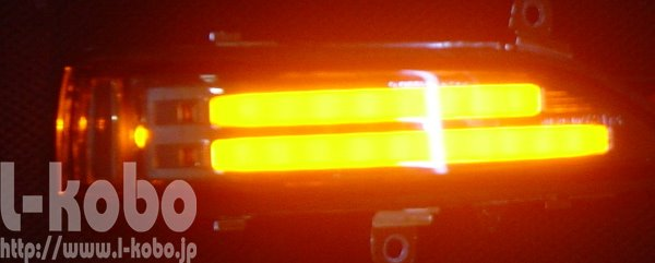 インプレッサミラーウィンカー点灯時
