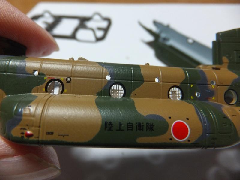 1/144 技mix CH-47JA