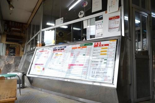 08122015chusinkachiku02.jpg