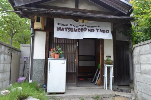 08122015matsuyado03.jpg