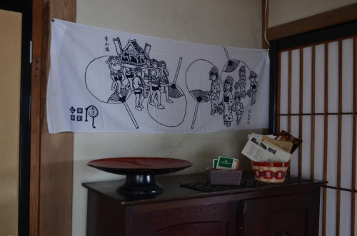08122015matsuyado06.jpg