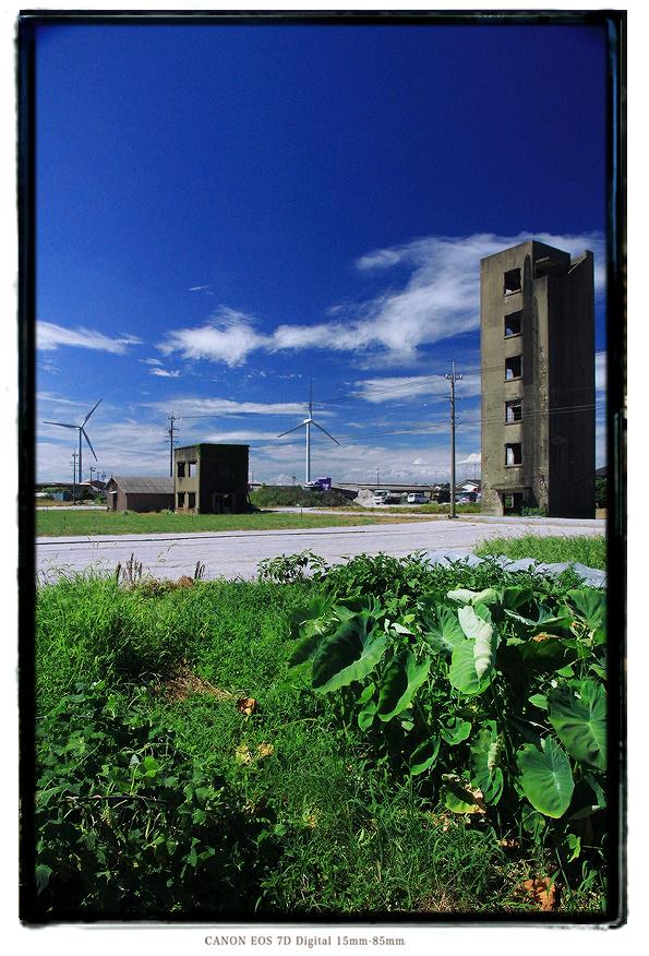 伊良湖の六階建て陸軍技術本部伊良湖試験場気象観測塔1208iragohaikyo01.jpg