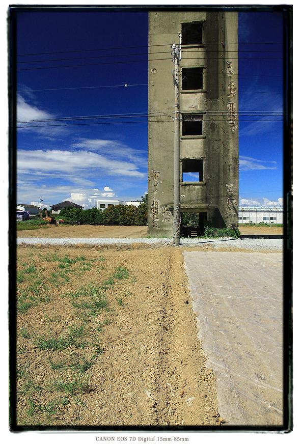 伊良湖の六階建て陸軍技術本部伊良湖試験場気象観測塔1208iragohaikyo02.jpg