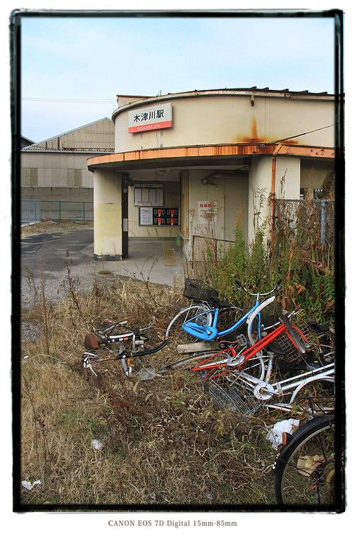 1412KizugawaSta03.jpg