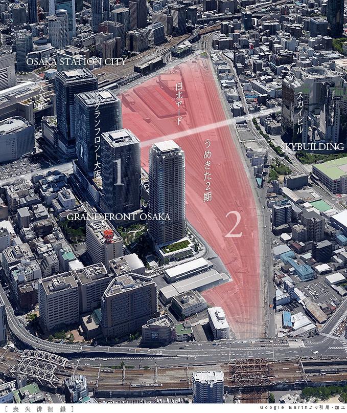 うめきた2期区域開発1412umekitamap01.jpg