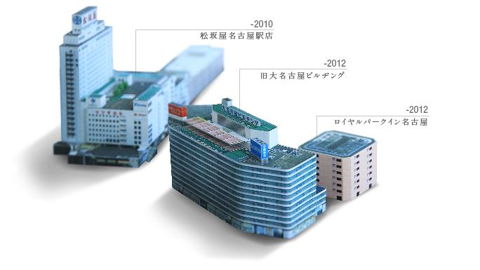 1502nagoyaekimap.jpg