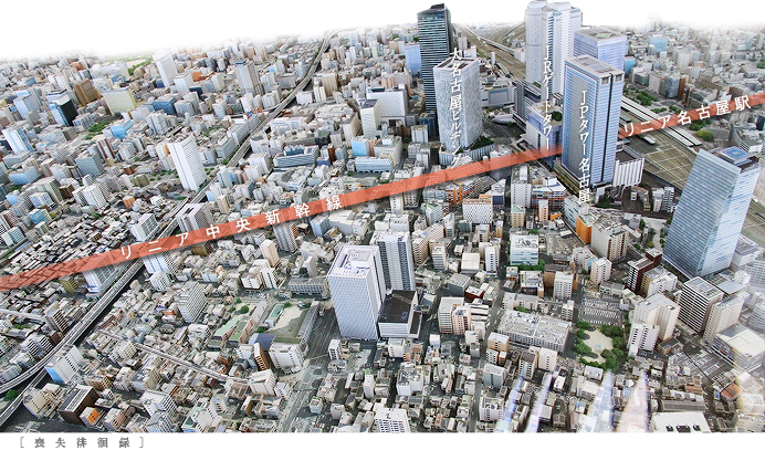 リニア中央新幹線名古屋駅予定地1503nagoyasta.jpg