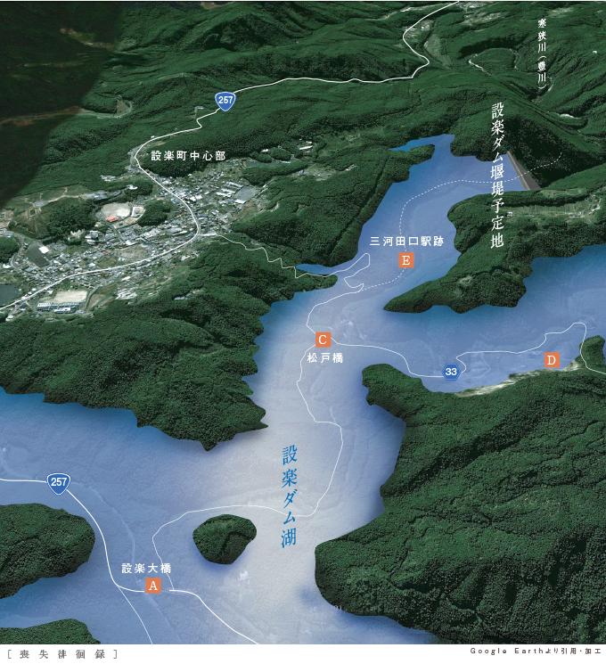 設楽ダム建設予定地1503shitaradammap03.jpg