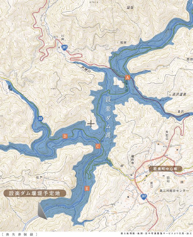 設楽ダム地図および水没予定地マップ11503sitaradammap07.jpg