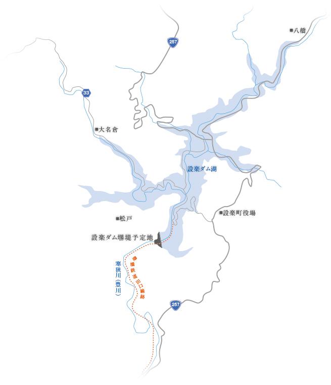 設楽ダム地図および水没予定地マップ1503sitaradammap10.jpg