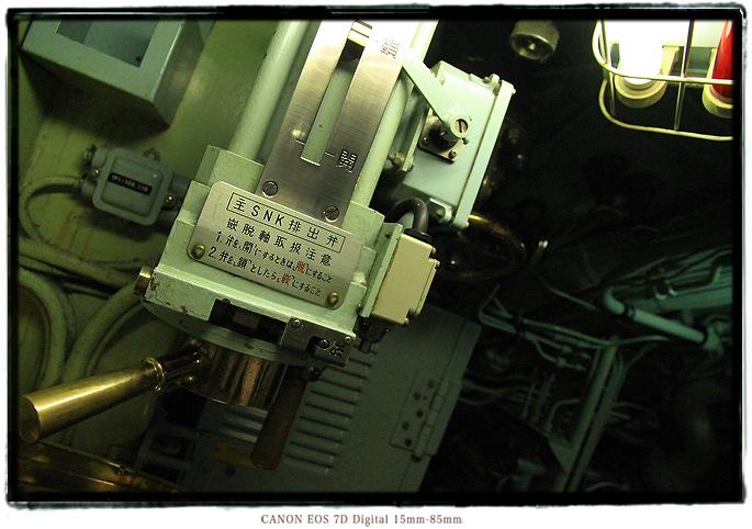呉市てつのくじら館海上自衛隊呉資料館1505gw0313.jpg