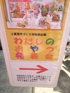 上賀茂150524-7