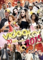 VIDEOSTAR 2015 70Hit's -2Disc-