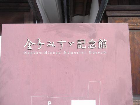 DSCF4490.jpg