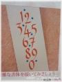 125趣味のカリレッスン-04