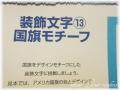 127趣味のカリレッスン-05