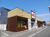 五稜亭 岡崎エルエルタウン店 お店の外観
