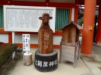 上賀茂神社6