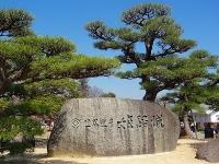 石の姫路城