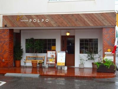 POLPO(ポルポ)のお店の外観