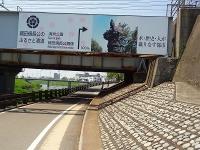 清州公園へ