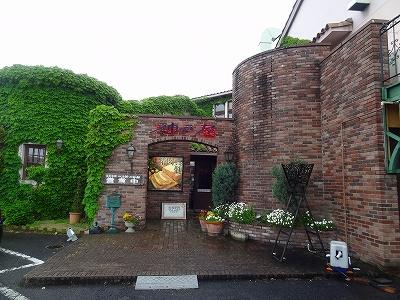 神戸屋のお店の外観