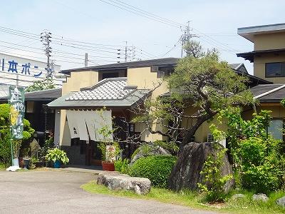 寿苑のお店の外観