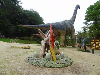 岡崎市東公園恐竜8