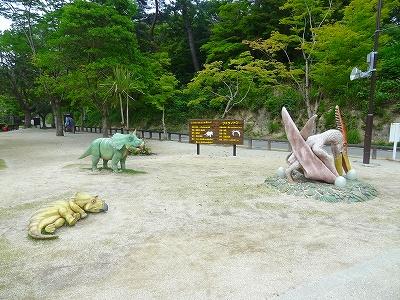 岡崎市東公園恐竜9
