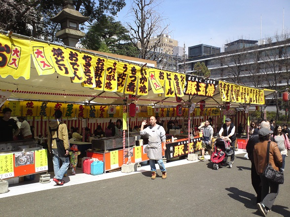 2015靖国神社桜まつり